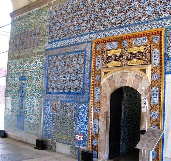 sunnah area of Topkapi palace