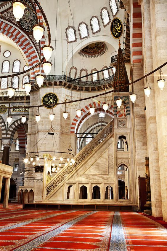 the great architecture Ottoman design the Suleymaniye mosque