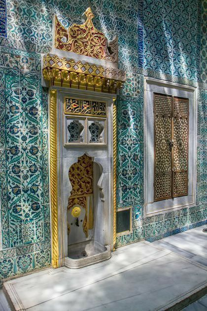 the preservation of the artwork topkapi palace